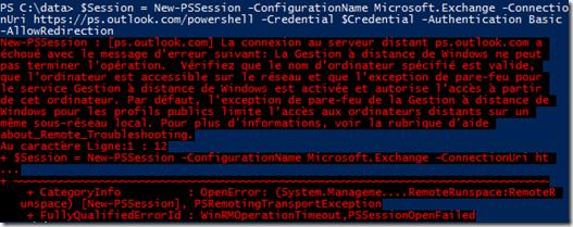 Erreur Proxy Exchange