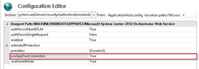 PI Services | System Center Orchestrator 2012 R2 : Accéder à